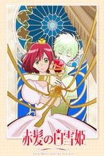 Snow White With The Red Hair: Season 2