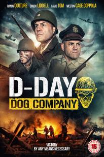 D-day: Dog Company