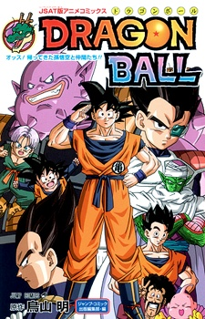 Dragon Ball: Hey, Son Goku And Friends Return