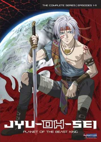 Planet Of The Beast King (jyu-oh-sei)