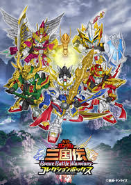 Sd Gundam- Legend Of The Three Kingdoms Brave Battle Warriors