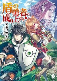 The Rising Of The Shield Hero (sub)