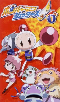Bomberman Jetters: Season 1