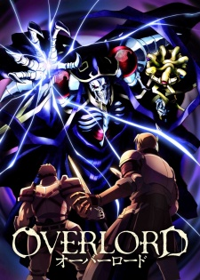 Overlord Specials