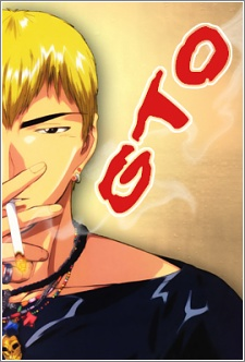 Great Teacher Onizuka (sub)