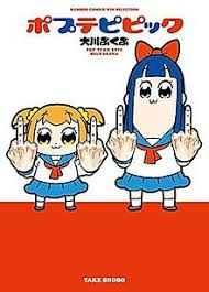 Pop Team Epic Special