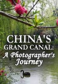 China's Grand Canal: A Photographer's Journey
